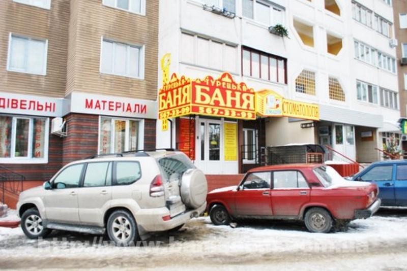 Турецкая баня на Харьковском шоссе фото
